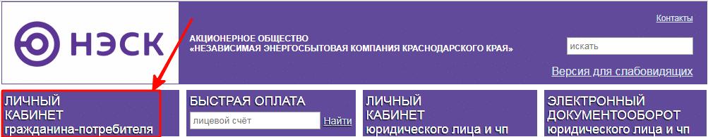 Регистрация физических лиц